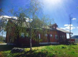 Kilpisjärven Tunturimajat, Kilpisjärvi