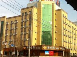 Home Inn Shenyang Beihai Street Orthopedic Hospital