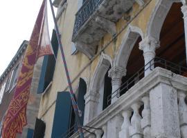 Palazzo Cendon Piano Antico, Venecia