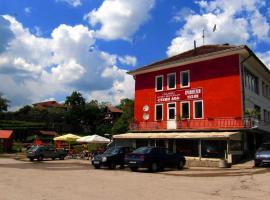 Suhin Dol Hotel, Belimel (Kopilovtsi yakınında)