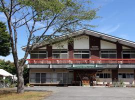 十和田湖背包客酒店