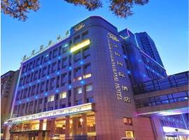 Dalian Jinbai International Hotel