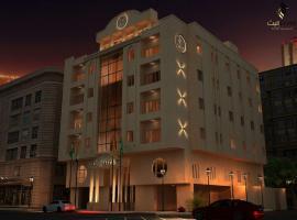 Elite Suites - Al Hamra - Jeddah