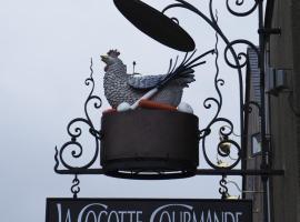 La Cocotte Gourmande, Carantilly (рядом с городом Dangy)