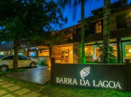巴拉拉戈阿酒店