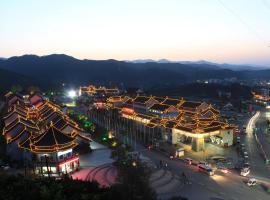 Wudangshan Yinjie Holiday Hotel