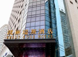 Tianshui Kelly Rose Hotel, Tianshui