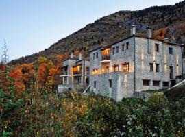 Hotel Athina, Elati Zagori (рядом с городом Dikorfo)