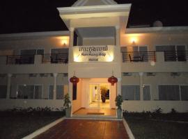 Koh Kong Bay Hotel, Koh Kong