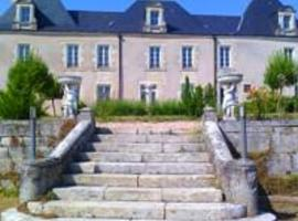 Chateau Sainte-Marie, Домпьер-сюр-Шарант (рядом с городом Сен-Сован)