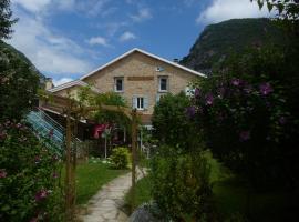 La petite auberge de niaux, Niaux (рядом с городом Ornolac-Ussat-les-Bains)