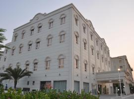 Royal Gardens Hotel