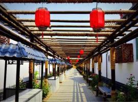 Baiyangdian Inn, Anxin (Xiong yakınında)