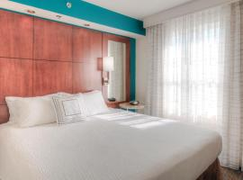 Residence Inn by Marriott Chapel Hill, 채팰힐