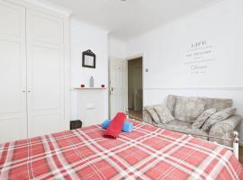 EastEnd Apartments, Лондон (рядом с городом Stepney)