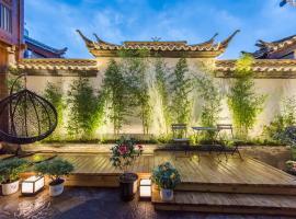 Lijiang Yue Tu Inn