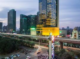Ximei Continental Hotel Shijiazhuang