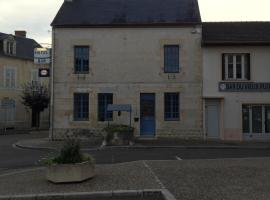 Hôtel du Vieux Puits, Saint-Pierre-le-Moûtier (рядом с городом Chantenay-Saint-Imbert)