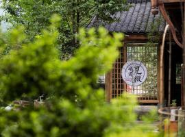 The Micro Hostel Mt.Emei, Emeishan (Jinkouhe yakınında)