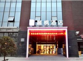 Lavande Hotel Wuhan University of Technology