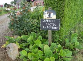 La Demeure, Vassonville (рядом с городом Calleville-les-Deux-Églises)