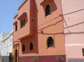 Dar Yanis, Rabat