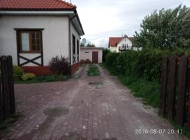 Vacation house Donskoe