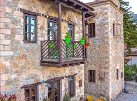 Varnevo Guesthouse, Ano Trikala