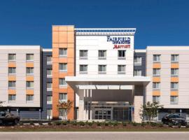 Fairfield Inn & Suites by Marriott Tampa Westshore/Airport