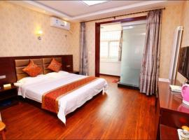 Qintian Business Hotel