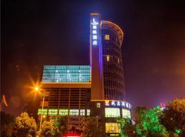 Lavande Hotel Ji'an Railway Station, Ji'an (Pinghu yakınında)