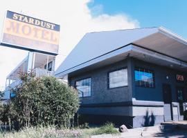 Stardust Motel, Camrose (Ferintosh yakınında)