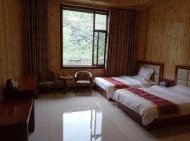TaiDaiShan Themed Caravan Resort, Taiyuan (Pingdiquan yakınında)