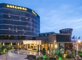 Royal Century Hotel Shanghai