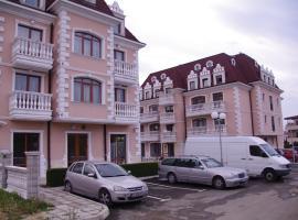 Хотел Аристократ