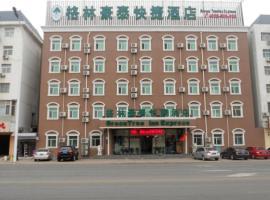 GreenTree Inn Tianjin Tanggu Zhongxin North Road Express Hotel, Binhai (Beitangzhan yakınında)