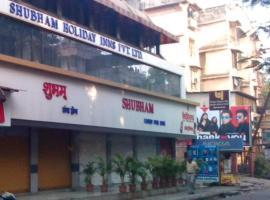 Hotel Shubham Panvel