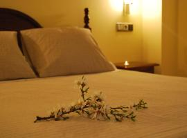 Hotel Encina Centenaria, Моначиль