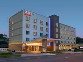 Fairfield Inn & Suites by Marriott Niagara Falls