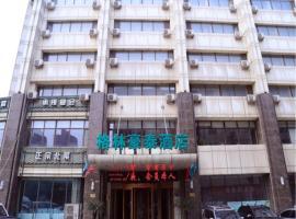 GreenTree Inn Liaoning Dalian Wangjia Qiao Business Hotel, Dalian (Ganjingzi yakınında)