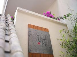 Dali Rushi Hostel, Dali (Jinsuo Island yakınında)