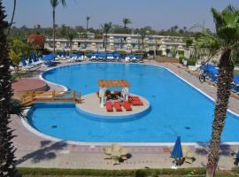 Pyramids Park Resort Cairo (Formerly Intercontinental Pyramids), Kahire (Banī Majdūl yakınında)