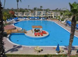 Pyramids Park Resort Cairo (Formerly Intercontinental Pyramids), Kahire (Kafr Abū 'umaydah yakınında)