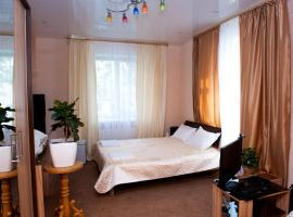 Hostel Green Lamp