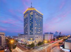 DoubleTree by Hilton Hotel Qingdao-Jimo, Jimo
