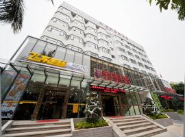 Bravo Business Hotel, Shenzhen (Shekou yakınında)
