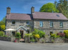 Felin Carrog, Llanddeiniol (рядом с городом Llangwyryfon)