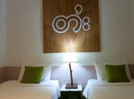 Yoont Hotel