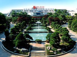 Paragon Hotel, Xiangtan (Bantang yakınında)