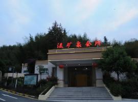 Nankunshan Boxiang Forest Resort, Longmen (Lingshan yakınında)